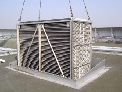 Récupérateur air/air